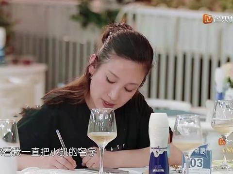 《中餐厅3》收官:杨紫和王俊凯再次炒CP,高天鹤却被节目组遗忘