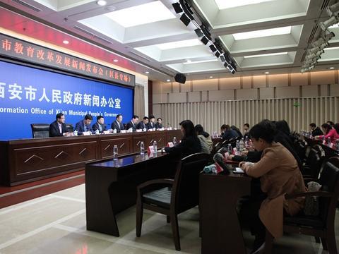 西安七区县公布教育改革举措 你关心的曲江高新都有