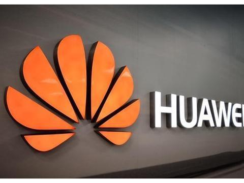 路透社:德国5G网络建设,不排除使用华为的设备
