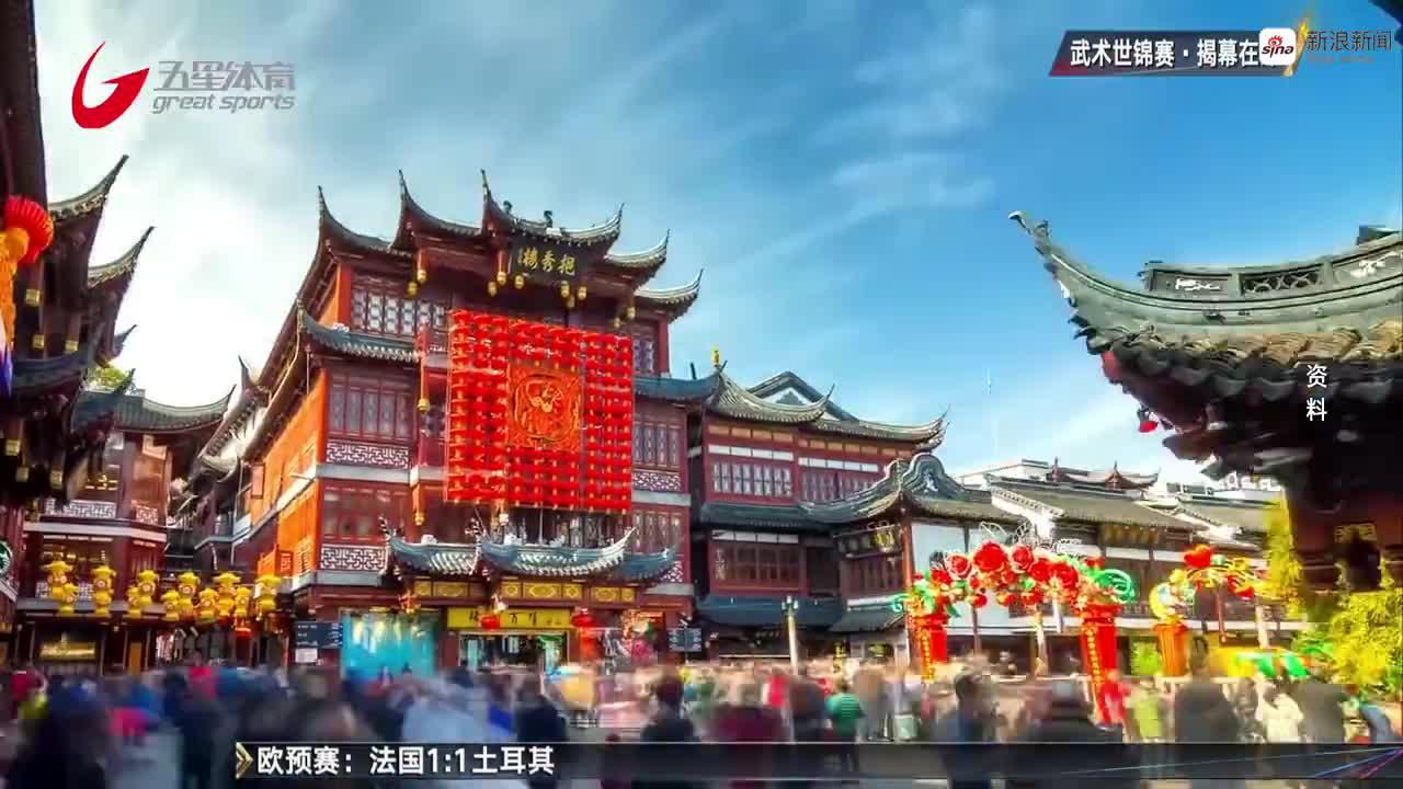 视频-武术世锦赛本周六揭幕 参赛人数创历届最多