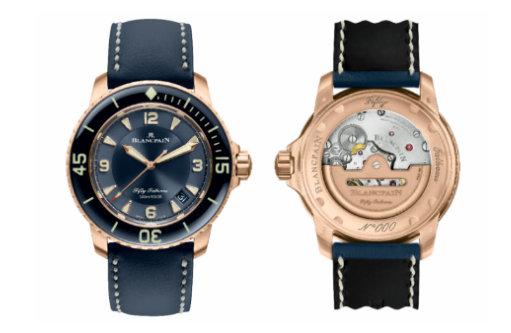 宝珀Blancpain五十噚系列陶瓷红金腕表
