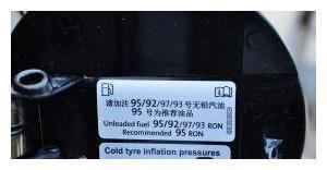 95号汽油贵但却比92号汽油耐烧且油耗低,事实是这样吗?