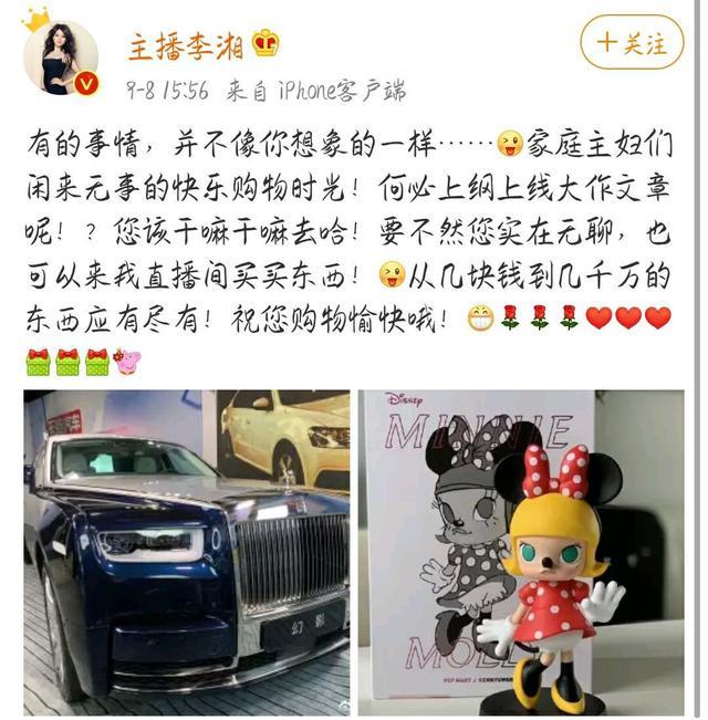 """李湘悄悄给10岁的王诗龄换了画风,告别""""富贵花"""",变运动少女"""