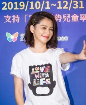 """""""不被淘汰就好""""徐若瑄成金马遗珠不遗憾"""