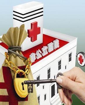 甘肃251家民营医院被立案查处,共检查635家次