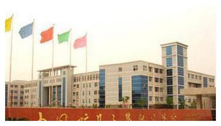 中国矿业大学银川学院,独立学院