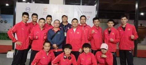 贵州国际拳击公开赛中国队收获5冠 何君君险胜吕平