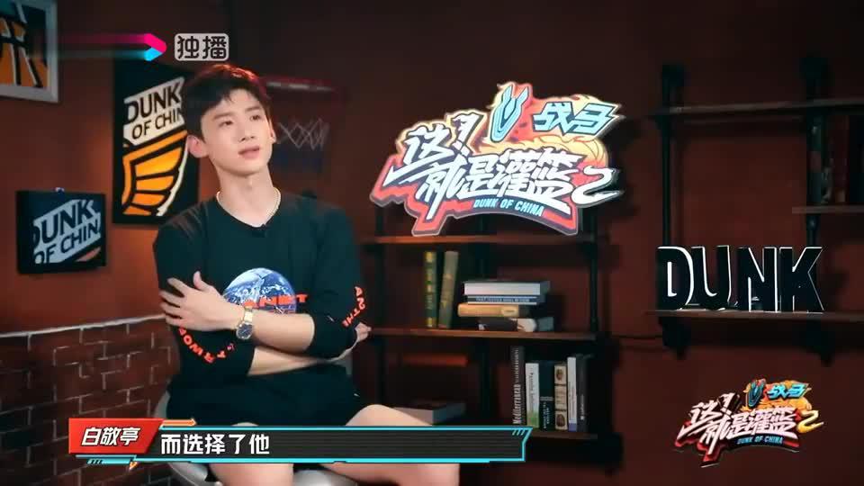 这!就是灌篮 第二季:丁锦辉真无语啦,郭健勇于承担责任有点冤
