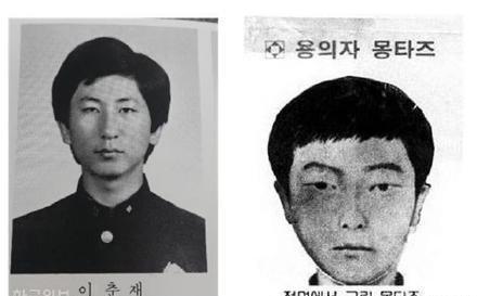 警方确认《杀人回忆》李春宰更多杀人罪行