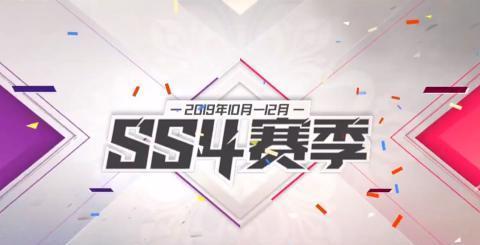 """和平精英:SS4赛季上线""""尬舞""""玩法,新增枪械P90"""