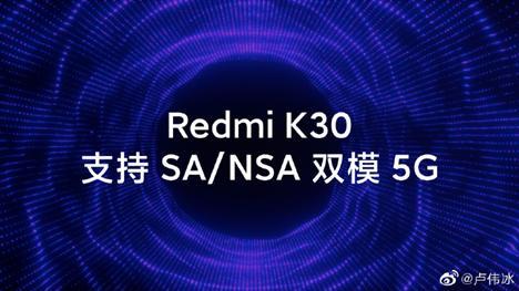 卢伟冰谈Redmi新机将使用挖孔屏:技术已经成熟,品质稳定
