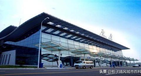 鲁南、鲁西南地区重要的民用航空港——济宁曲阜机场