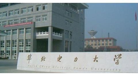 """考不上国家985工程大学,可以考虑这些行业里的""""黄埔军校"""""""