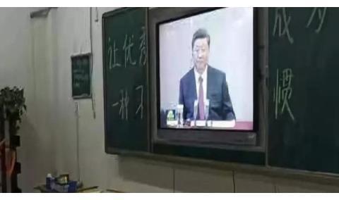 """鹿邑县弘道中学坚持新闻联播""""天天看"""""""