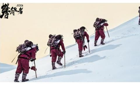 《攀登者》攀的是珠峰,追的是整个中华民族复兴和强大的中国梦!