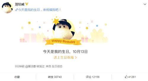 杨幂要慌?刘恺威45岁生日,汤洛雯晒蛋糕,小糯米后妈已定?