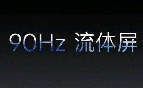 Realme X2 Pro与一加7T系列相继发布