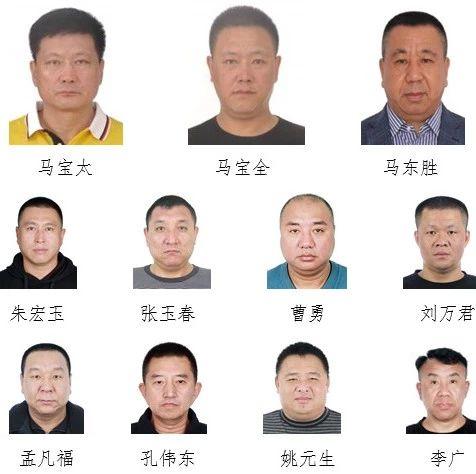 """""""大鼻子""""、""""八千""""……哈尔滨警方有奖征集这些人的违法犯罪线索"""