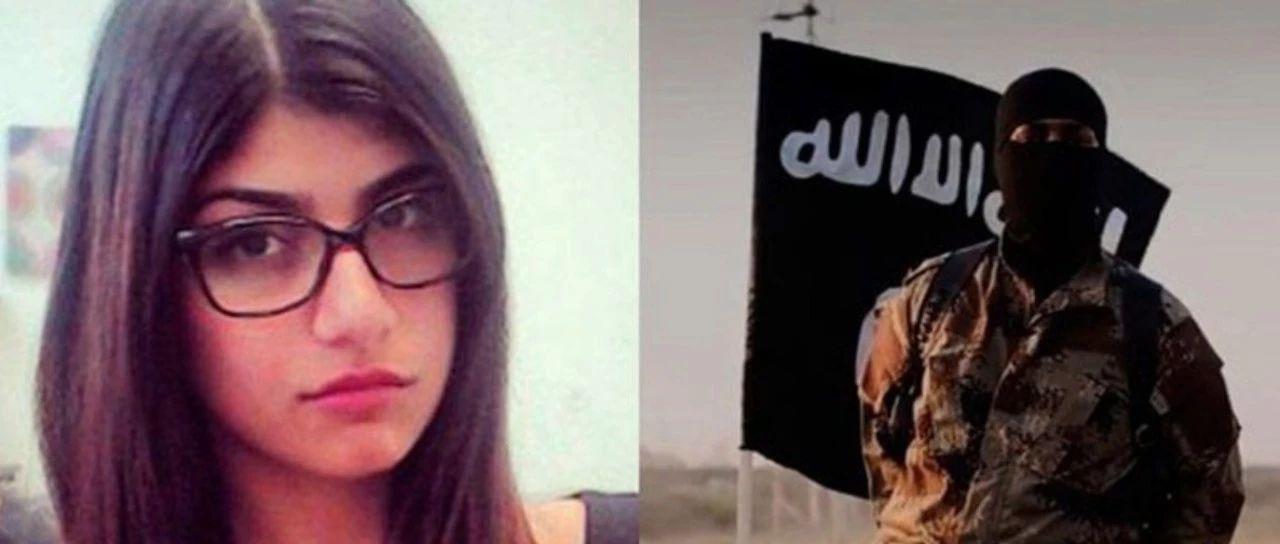 被ISIS威胁的传奇色情女星