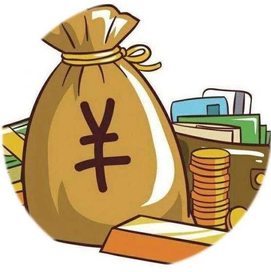 支持旱灾救助 财政部、应急管理部拨给山西7200万元