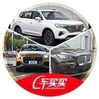 【新闻】预售11万起的四缸合资SUV来了,10天后上市!