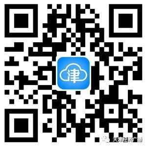 16日下午2点津云直播:天津市2019年敬老月老年文艺展演