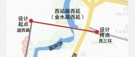 """大河早点看丨泌阳、平舆、西平撤县设市?官方回复来了;郑州将建跨西流湖高架桥;河南3名志愿者同日捐献""""生命种子"""""""