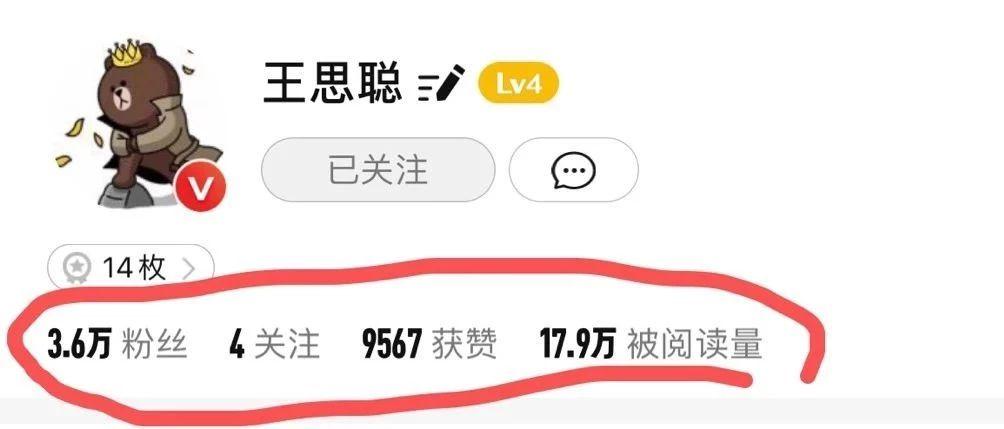 王思聪日料店消费1万5元,写了第一篇1星差评