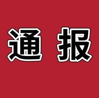 """阜阳""""马氏""""兄弟恶势力团伙覆灭,5人一审全部获刑!"""