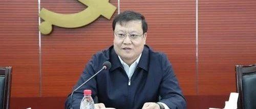 天津市副市长姚来英调任湖南省委常委、省国资委党委书记