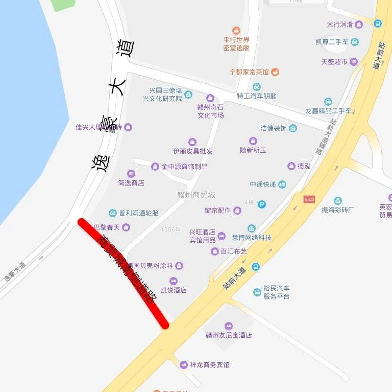 速扩散!赣州商贸城旁这条路将封闭施工 请绕行
