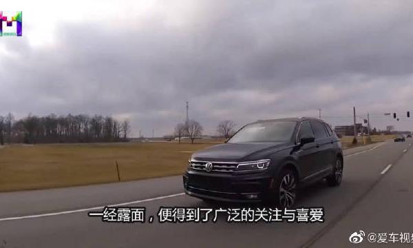 视频:途观、撼路者和丰田普拉多差距有多大?开进泥潭里,一目了然