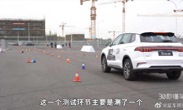 视频:20万以内紧凑型SUV的新选择,全新比亚迪宋Pro DM版