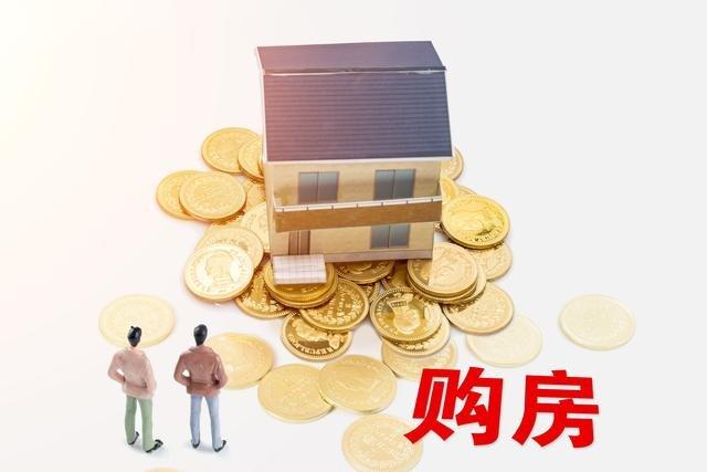 地产大佬冯仑:盲目跟风买房不赚钱了