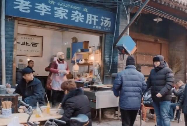 """西安这家店的杂肝汤,号称""""西北一绝"""",羊油原汤加羊七宝真鲜香"""