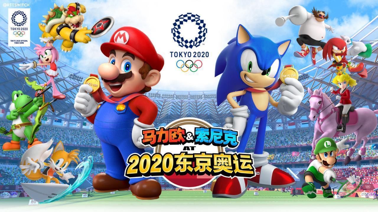 《马里奥和索尼克在东京奥运》角色及游戏模式介绍
