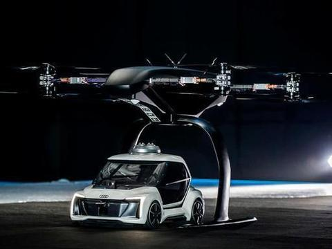 奥迪飞行汽车项目被停,与空客的合作关系正在接受审查