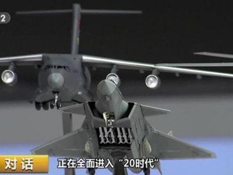 央视给出新画面,歼20可配备6枚中距弹,但型号却不是霹雳15