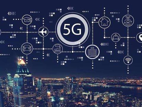 5G电费大大增加达7000亿,超三大运营商利润,5G到底还搞不搞?