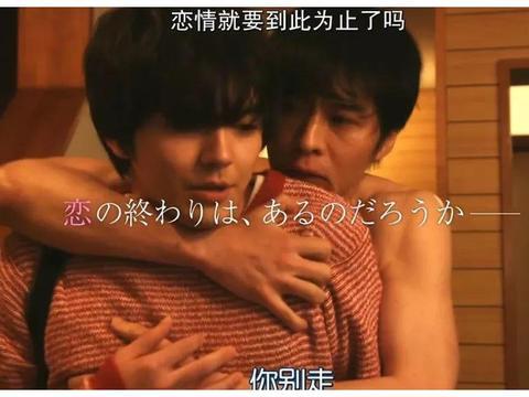 《东京爱情故事》的莉香都才第9,日本观众选10大月九档主角
