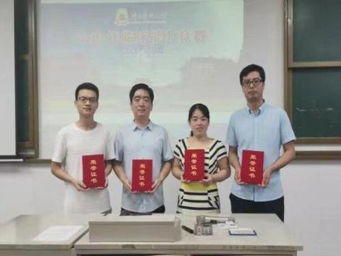 咸阳市中心医院荣获南方医科大学临床能力竞赛三等奖