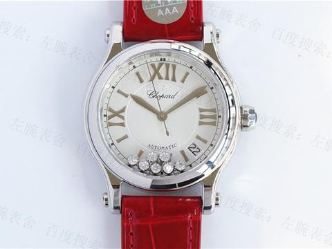 左腕表舍:萧邦快乐钻——手表与钻石的结合