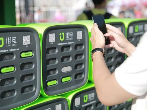 共享充电宝涨价,其已形成市场