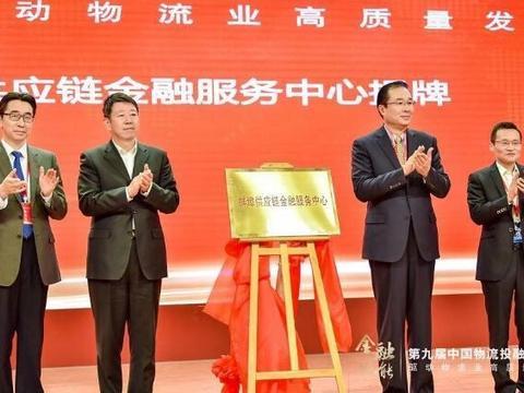 """""""蚌埠供应链金融服务中心""""开创长三角经济一体化合作新模式"""