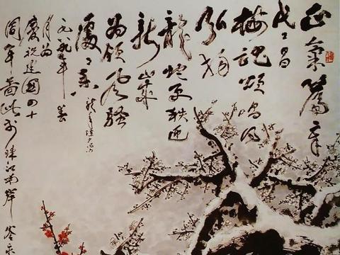 """梁如洁教授谈""""梅兰竹菊""""的基础技法"""