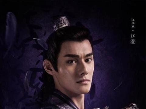 陈情令:江晚吟是个狮子座的男孩