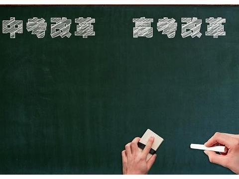 搞懂北京中考录取规则!否则要做冤大头了!