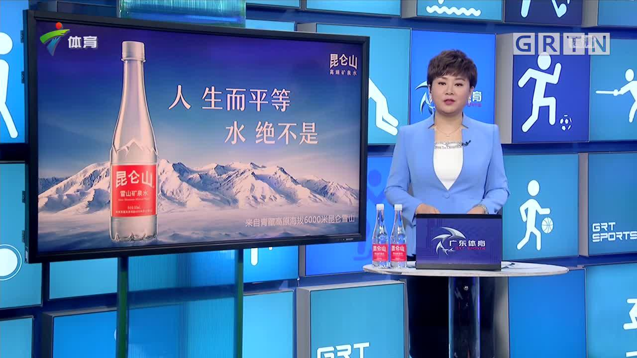 [HD][2019-10-16]正午体育新闻:中国足协不再持有中超公司股份 退出日常管理