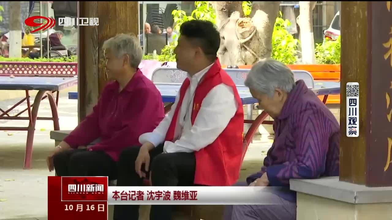 SCTV1 四川新闻        2019.10.16