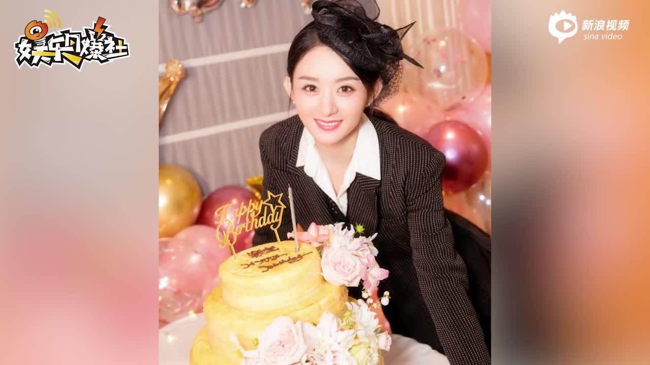 趙麗穎32歲慶生照曝光 雙手合十許愿對鏡淺笑